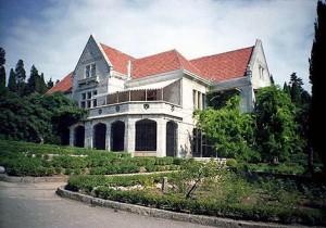 Дворец Харакс в Гаспре Крым