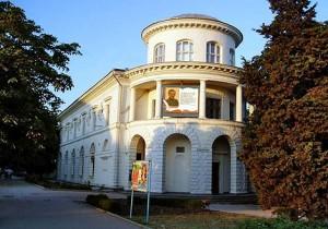 Центральная библиотека имени Л.Н. Толстого в Севастополе