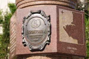 Памятник Екатерине II Севастополь