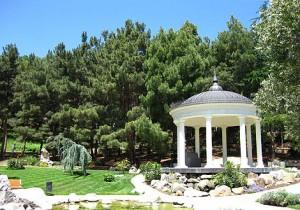 Парк Парадиз