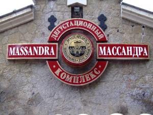 massandrovskiy_vinzavod-4