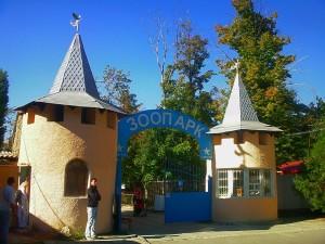 simf-zoopark2