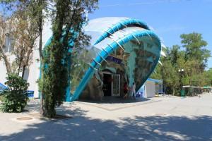 Аквариум Акула, Евпатория