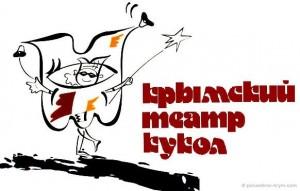 teatr-kukol-0