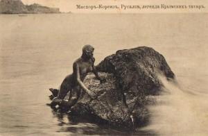 rusalka3