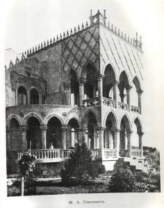Дача (дворец) Станкевича Миро-Маре (Симеиз)