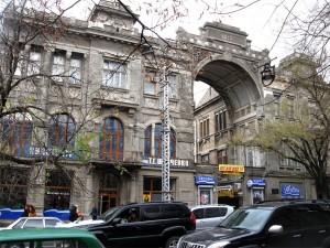 Синематограф Баян