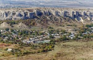 скалы Баш-Кая и село Красный Мак